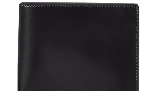 FRUH2つ折り財布|ケツポケット派におすすめの極薄財布