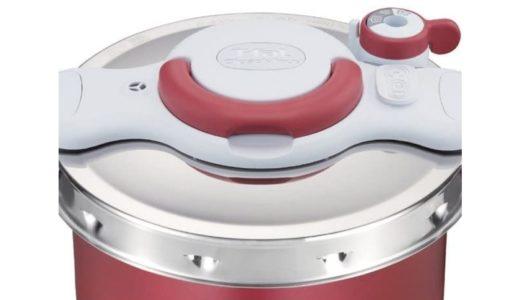 ティファール 圧力鍋 クリプソミニットデュオ|幸せを運ぶ鍋