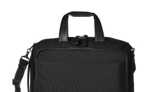 メーカー営業・企画に最適なビジネスバッグ|ACE エキスパンダブル