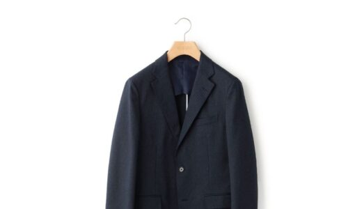 マッキントッシュ トロッタージャケット|品格を代弁するジャケット